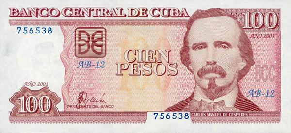 Cupidr Convert Cuban Peso To Indonesian Rupiah Rterfo