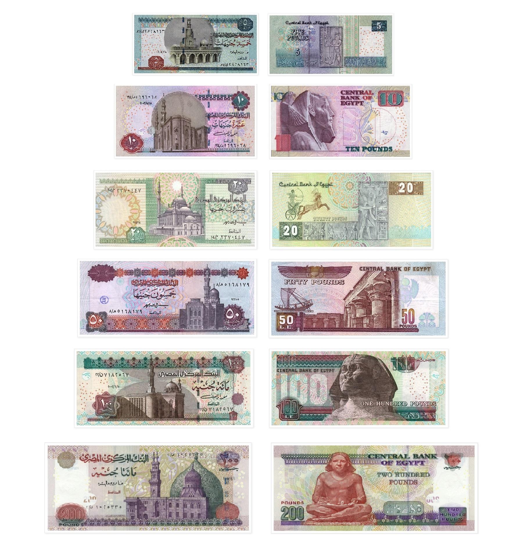 نتيجة بحث الصور عن photos of 10 and 20 egyptian pounds