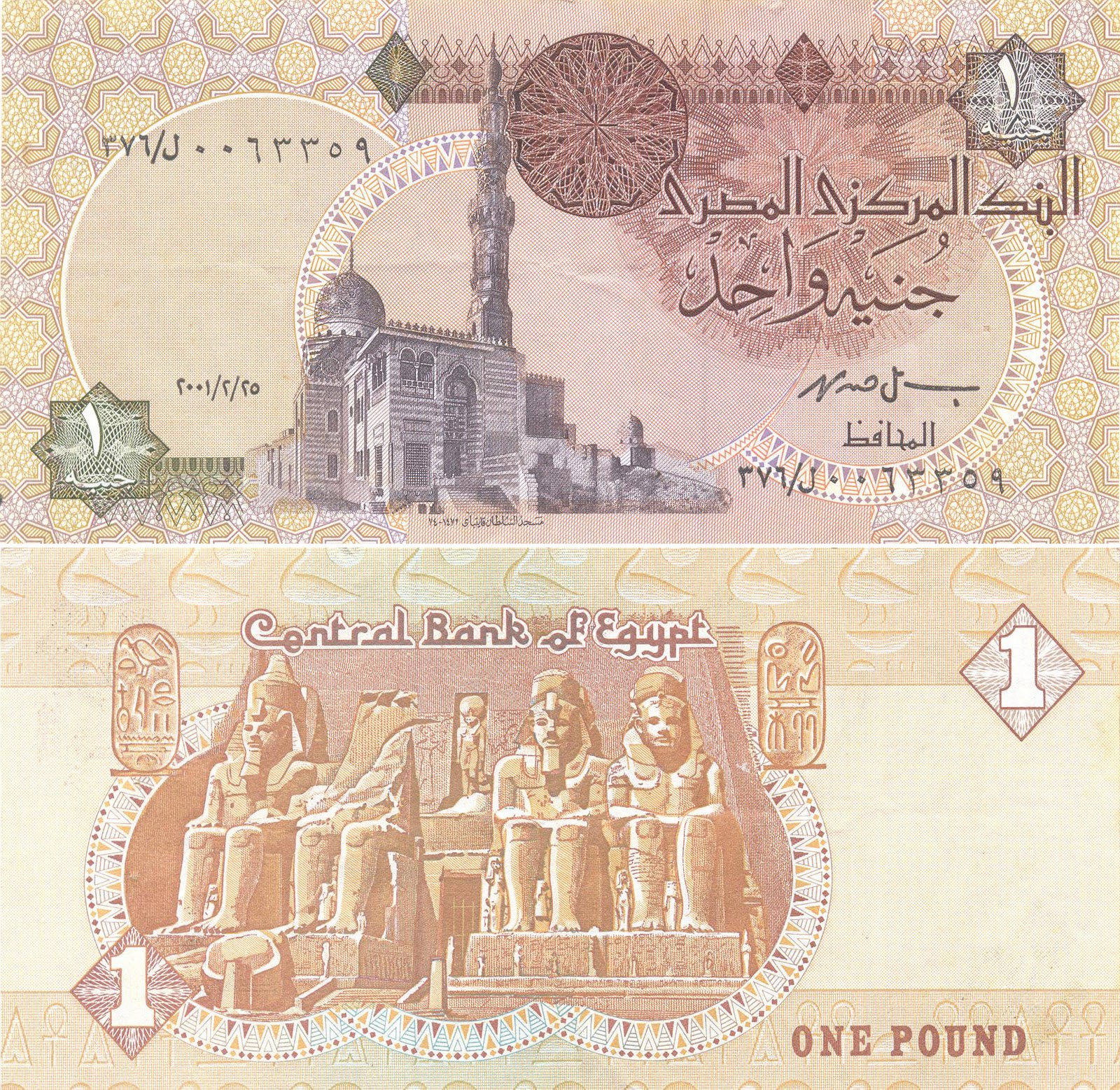 Xcdegp convert east caribbean dollar to egyptian pound rterfo egyptian poundjamilas coins and notes collection biocorpaavc