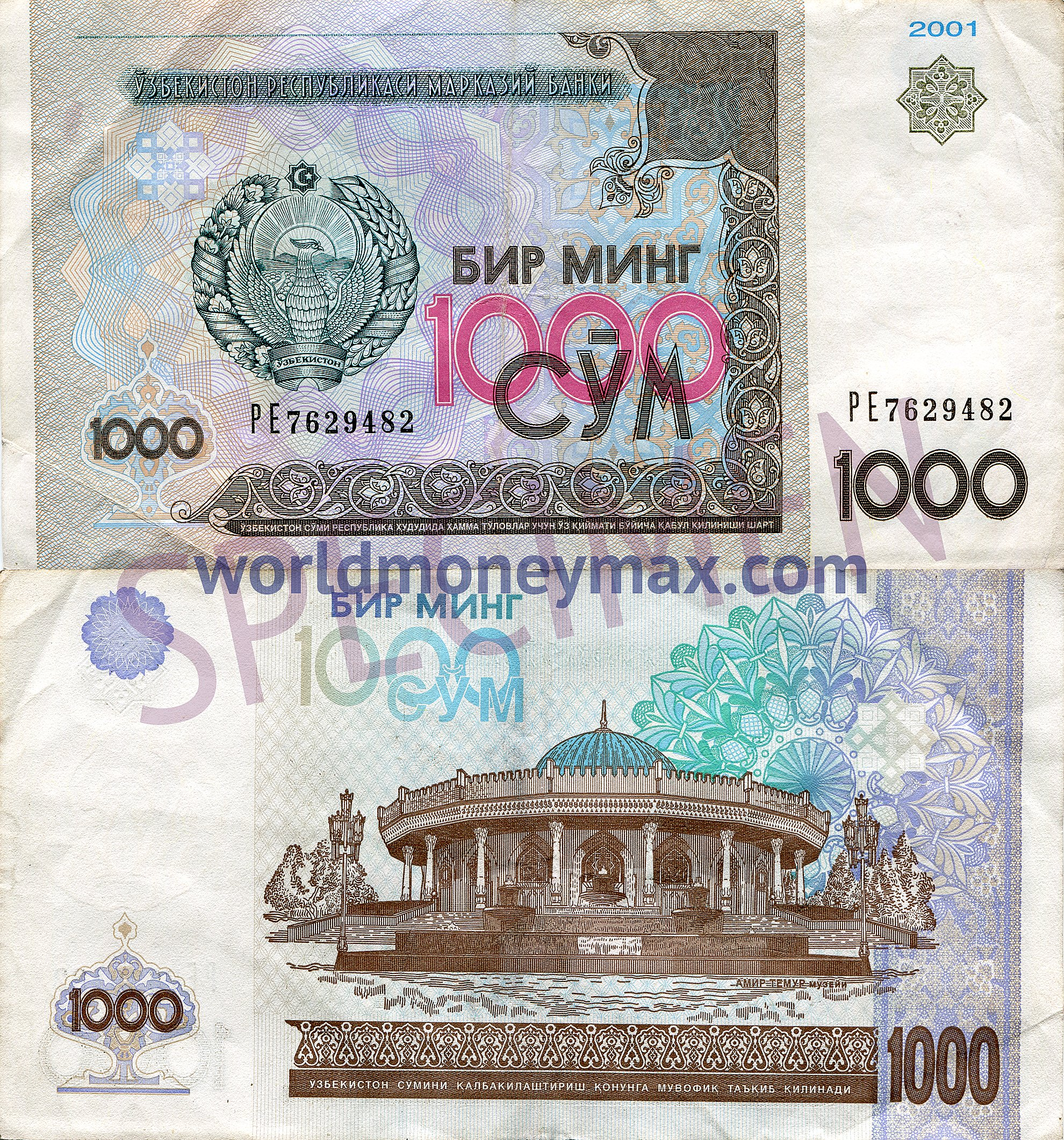 Uzs uzbekistan som oanda abbreviationsymbol soom worldwide use uzbekistan description the som is the official currency of uzbekistan at present the currency buycottarizona