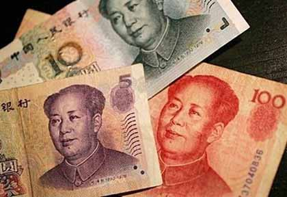 Chinese yuanChinese Yuan; A new world reserve currency ...